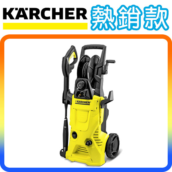 《熱銷款》Karcher K4 Premium / K4P 德國凱馳 中階款 高壓清洗機 洗車機(內建捲線盤)