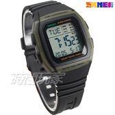 SKMEI時刻美 多功能夜光 鬧鐘 方形防水腕錶 潮流學生運動電子錶 黑x軍綠 SK1278綠
