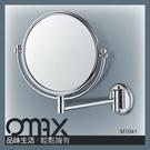M1041 --全銅 雙面單臂鏡