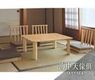 {{ 海中天休閒傢俱廣場 }} J-8 摩登時尚 客廳系列 68-7019 北歐風情和室折腳桌