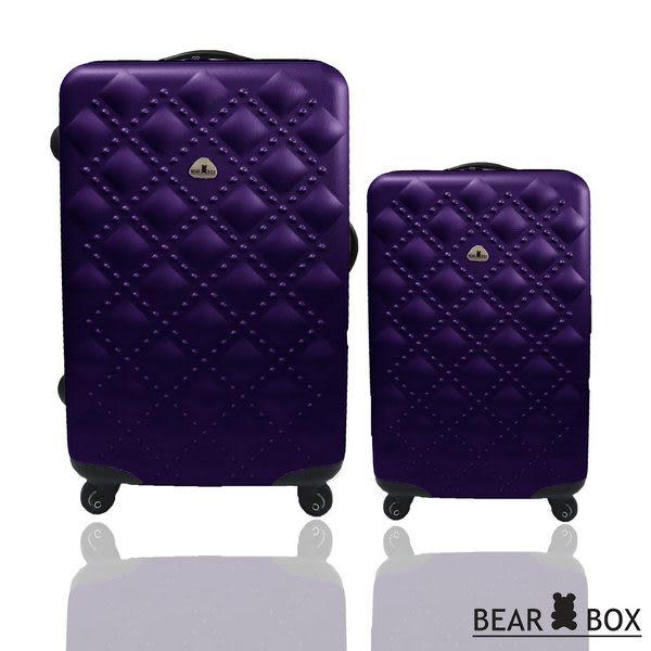行李箱28+20吋 ABS材質 時尚香奈兒系列【Bear Box】