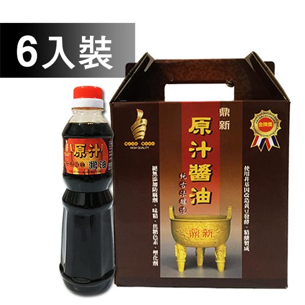 屏東監獄 原汁醬油禮盒-500ml/6瓶/箱