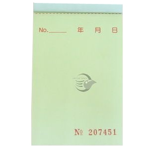 【金玉堂文具】先鋒牌 直式二聯估價單(空白)120K/50組/本  40本/盒