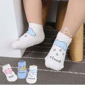 童襪 襪子 短襪 棉質 韓板 天氣 天空圖樣 襪底防滑 三款 寶貝童衣