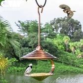 餵鳥器慈悲布施食用具金屬喂鳥器神器野外陽台戶外花園懸掛式防水喂食器 快速出貨