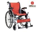醫療用品 輪椅 康揚 KARMA 舒弧 ...