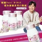 韓國Nutri D-DAY 碳水掰藤黃果口服錠/罐