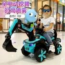 兒童電動挖掘機玩具車可做可騎工程車大號挖土機1-5歲男孩挖土機 快速出貨