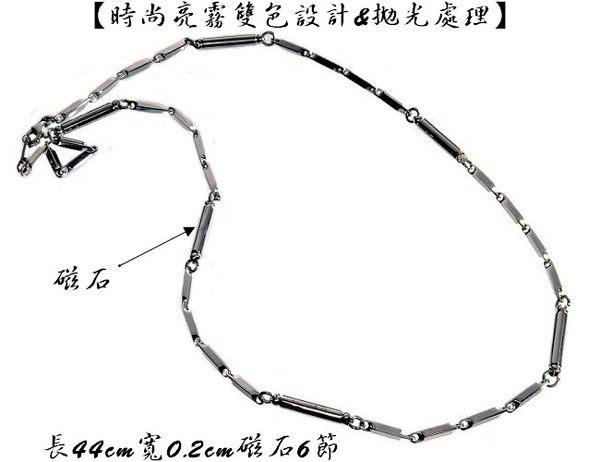 【MARE-純鈦項鍊】系列:磁石( 細)  款
