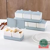 家用調料盒套裝廚房用品調味罐調料瓶罐作料盒【福喜行】