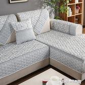沙發墊四季通用布藝防滑沙發坐墊子沙發套全包套沙發罩巾全蓋  Cocoa