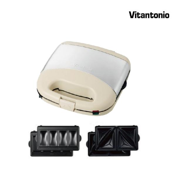 Vitantonio 鬆餅機 奶油白 VWH-36B (贈甜甜圈烤盤或杯子蛋糕 二擇一)