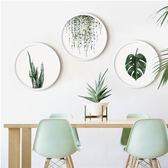 起貝 北歐ins風格綠植客廳掛畫簡約圓形植物樹葉壁畫餐廳裝飾畫