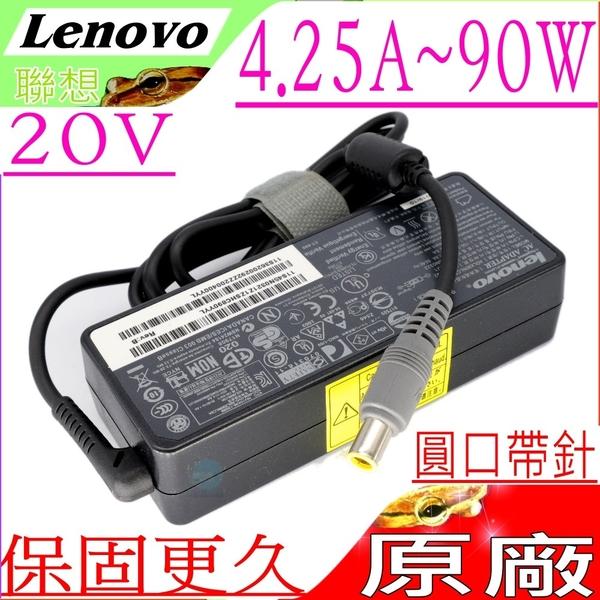 LENOVO 20V,4.5A,90W 充電器(原廠)-聯想 T430U,V490U,V590U,T510i, T520, T520i, T530 ,T530i, U500, V360