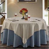酒店棉麻圓桌巾方臺布餐桌巾藝茶幾布蓋布純色素雅復古加厚不透光 韓語空間