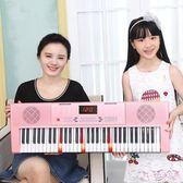 電子琴 女孩電子琴61鋼琴鍵成人兒童初學者入門多功能智能教學LB4821【Rose中大尺碼】