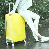 ✭慢思行✭【N367】防水素面行李套(M號) 彈力 保護套 加厚 耐磨 保護罩 牛津布 行李箱 防塵