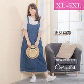 大碼仙杜拉-中大尺碼 牛仔拉鍊吊帶兩面穿長裙/下半身 XL-5XL碼 ❤【TU9593】(預購)