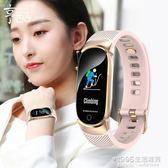 智慧手環 彩屏智慧手環監測量手錶通用睡眠健康男女多功能防水跑步計步器 1995生活雜貨