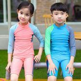 兒童泳裝兒童防曬游泳衣長袖分體正韓大中小童寶寶男女童可愛女孩學生泳裝