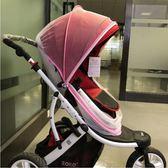 嬰兒手推車防蚊帳高景觀通用型全罩式加密【南風小舖】