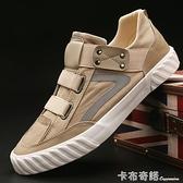 布鞋男年新款夏季男士懶人休閒情侶韓版潮流帆布潮鞋百搭板鞋