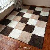 臥室地毯滿鋪可愛房間拼接客廳拼圖長毛絨地板墊網紅絨面泡沫地墊 多色小屋YXS