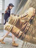 馬丁靴女秋季新款英倫風學生韓版百搭網紅春秋短靴子高筒女鞋