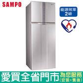SAMPO聲寶460L二門變頻冰箱SR-A46D(R6)含配送到府+標準安裝【愛買】