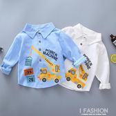 2019男童襯衫長袖春秋童裝新款小童寶寶條紋上衣兒童襯衣薄款秋裝-ifashion