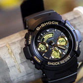 G-SHOCK AW-591GBX-1A9 指針數字雙顯錶 46mm 防水 AW-591GBX-1A9DR 金色