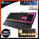 [ PCPARTY ] 送桌面墊 德國冰豹 ROCCAT MAGMA 薄膜式 RGB 電競鍵盤