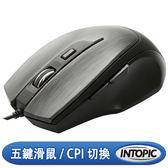 [富廉網] 【INTOPIC】UFO 飛碟光學鼠 MS-061
