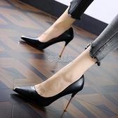 女鞋春季新款高跟鞋金屬尖頭網紅小清新細跟百搭淺口單鞋 快速出貨