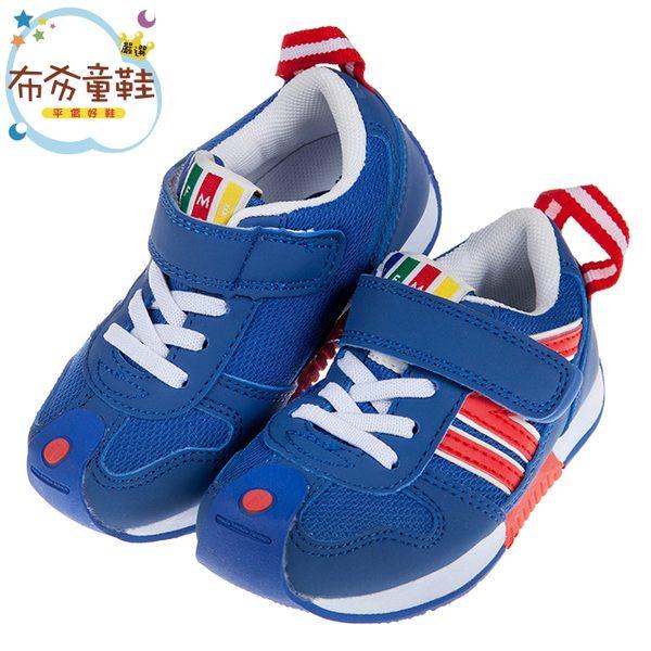 兒童機能運動鞋