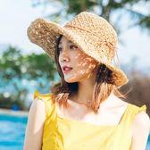 草帽沙灘帽海邊度假出游遮陽帽大沿帽子女夏可折疊 mc6920『東京衣社』