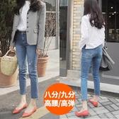 新品夏直筒新款網紅破洞韓版緊身百搭高腰牛仔褲女九分顯瘦八分
