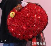 99朵玫瑰假花肥皂花香皂花束仿真浪漫禮物送女朋友表白禮盒QM   JSY時尚屋