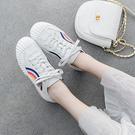 真皮平底鞋 系帶小白鞋 韓版休閒板鞋/2色-夢想家-標準碼-0902
