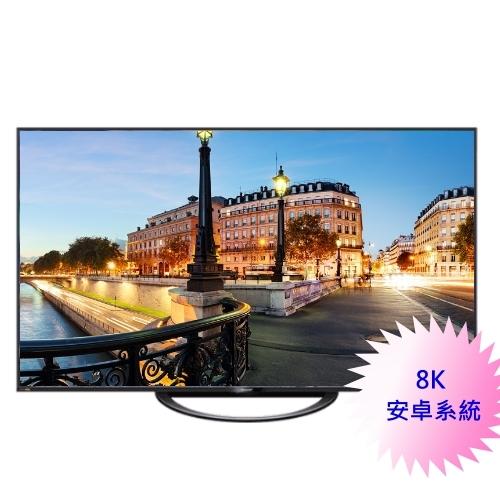 【SHARP】60吋 8K聯網電視《8T-C60AX1T》全新原廠日本製造