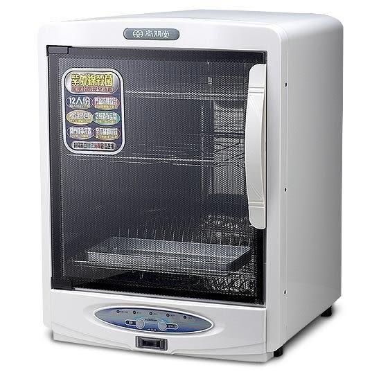 尚朋堂 12人份三層紫外線 烘碗機 SD-3588