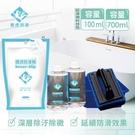 【南紡購物中心】【壁虎防滑Never-Slip】專業組350ml防滑劑*2+海綿包
