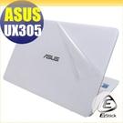 【Ezstick】ASUS UX305 白色機款 系列 二代透氣機身保護貼(含上蓋、鍵盤週圍、底部)DIY 包膜