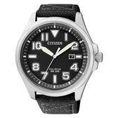 CITIZEN Eco-Drive奔放時尚光動能腕錶/AW1410-24E