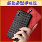 編織紋 小米9T手機殼 小米A3保護殼 紅米Note5 紅米Note6 Pro 紅米Note7手機軟殼 紅米6 紅米5