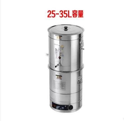 大容量釀酒機家用釀酒設備全自動小型白酒蒸酒器蒸餾機純露機  igo 瑪麗蘇