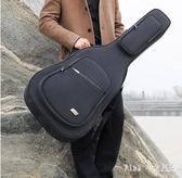 吉他包 40寸41寸民謠加厚雙肩便攜吉他琴包個性吉他軟包 FF4279【Pink 中大尺碼】