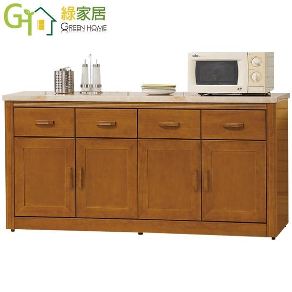 【綠家居】卡利 時尚5.6尺雲紋石面實木餐櫃/收納櫃