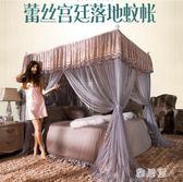 新款蚊帳1.8m床雙人家用加密加厚1.5m1.2米床落地支架公主風紋帳TA7038【雅居屋】