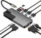 Selore【日本代購】USB Type C集線器10 in 1